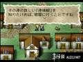 《大航海时代2(PS1)》PSP截图-1