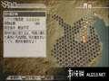 《真·三国无双6 特别版》PSP截图