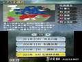 《三国志》3DS截图-27
