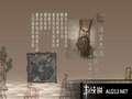 《三国志 7》PSP截图-8