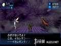 《真女神转生 恶魔召唤师 灵魂黑客》3DS截图-66