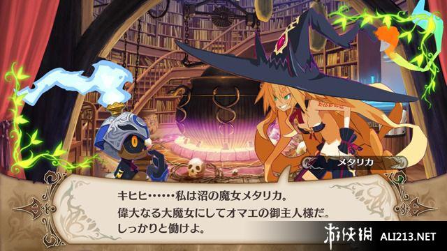 魔女与百骑兵游戏图片欣赏