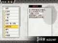 《讨鬼传》PSP截图-28