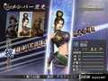 《无双大蛇Z》PS3截图-88