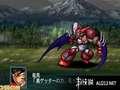 《第二次超级机器人大战Z 再世篇》PSP截图-95