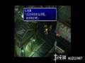 《最终幻想7 国际版(PS1)》PSP截图-45