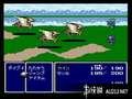 《最终幻想4/最终幻想Ⅳ(PS1)》PSP截图-5