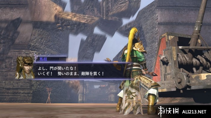 《无双大蛇2》PS3截图