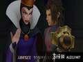 《王国之心 梦中降生》PSP截图-34