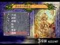 《圣剑传说 玛娜传奇(PS1)》PSP截图-11