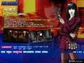 《真女神转生 恶魔召唤师 灵魂黑客》3DS截图-42