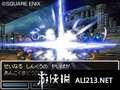 《勇者斗恶龙6 幻之大地》NDS截图-43