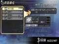 《无双大蛇》PSP截图-5