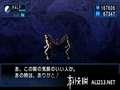 《真女神转生 恶魔召唤师 灵魂黑客》3DS截图-71