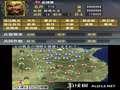 《三国志》3DS截图-20