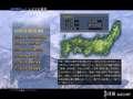 《信长之野望 天道》XBOX360截图-23