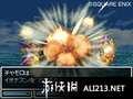 《勇者斗恶龙6 幻之大地》NDS截图-61
