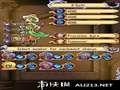 《圣剑传说 玛娜英雄》NDS截图-3