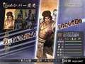 《无双大蛇Z》PS3截图-89