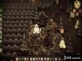 《饥荒(PSN)》PS4截图-27