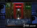 《真 女神转生 恶魔召唤师》PSP截图-3