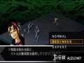《女神异闻录 Persona》PSP截图-5