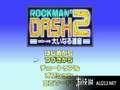 《洛克人 Dash2 庞大的遗产》PSP截图-7