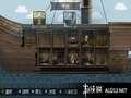 《大航海时代IV》PSP截图-4
