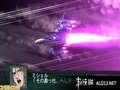 《第二次超级机器人大战Z 再世篇》PSP截图-104