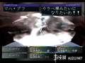 《真女神转生 灵魂骇客(PS1)》PSP截图-4