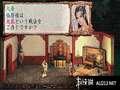 《三国志 8》PSP截图-3