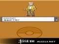 《口袋妖怪 心灵之金》NDS截图-2