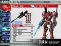 《装甲核心 方程式前线》PSP截图-23