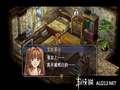 《英雄传说6 空之轨迹SC》PSP截图-1