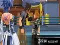 《王国之心 梦中降生》PSP截图-62