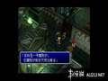 《最终幻想7 国际版(PS1)》PSP截图-22