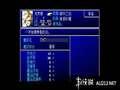 《最终幻想7 国际版(PS1)》PSP截图-98
