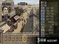 《三国志 7》PSP截图-26