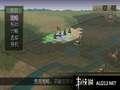 《三国志 7》PSP截图-41