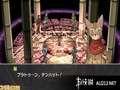 《女神异闻录2 罚》PSP截图-12