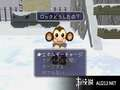 《洛克人 Dash2 庞大的遗产》PSP截图-14