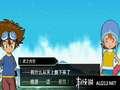 《数码暴龙大冒险》PSP截图-2