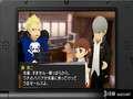 《女神异闻录Q 迷宫之影》3DS截图-26
