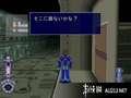 《洛克人 Dash 钢铁之心》PSP截图-19