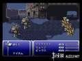《最终幻想6/最终幻想VI(PS1)》PSP截图-5