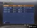 《真三国无双6 帝国》PS3截图-125
