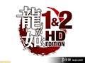 《如龙1&2 HD收藏版》PS3截图-36