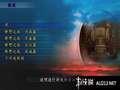 《三国志9 威力加强版》PSP截图-4