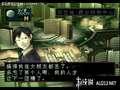 《真女神转生 灵魂骇客(PS1)》PSP截图-1