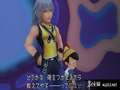 《王国之心HD 1.5 Remix》PS3截图-145